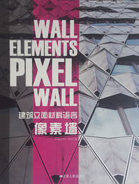 Wall Elements Pixel Wall