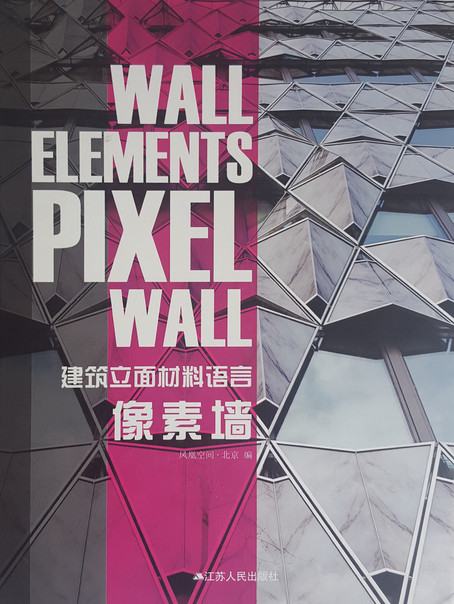 Wall Elements Pixel Wall