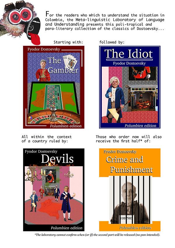 webPara-LiteraryPage.jpg