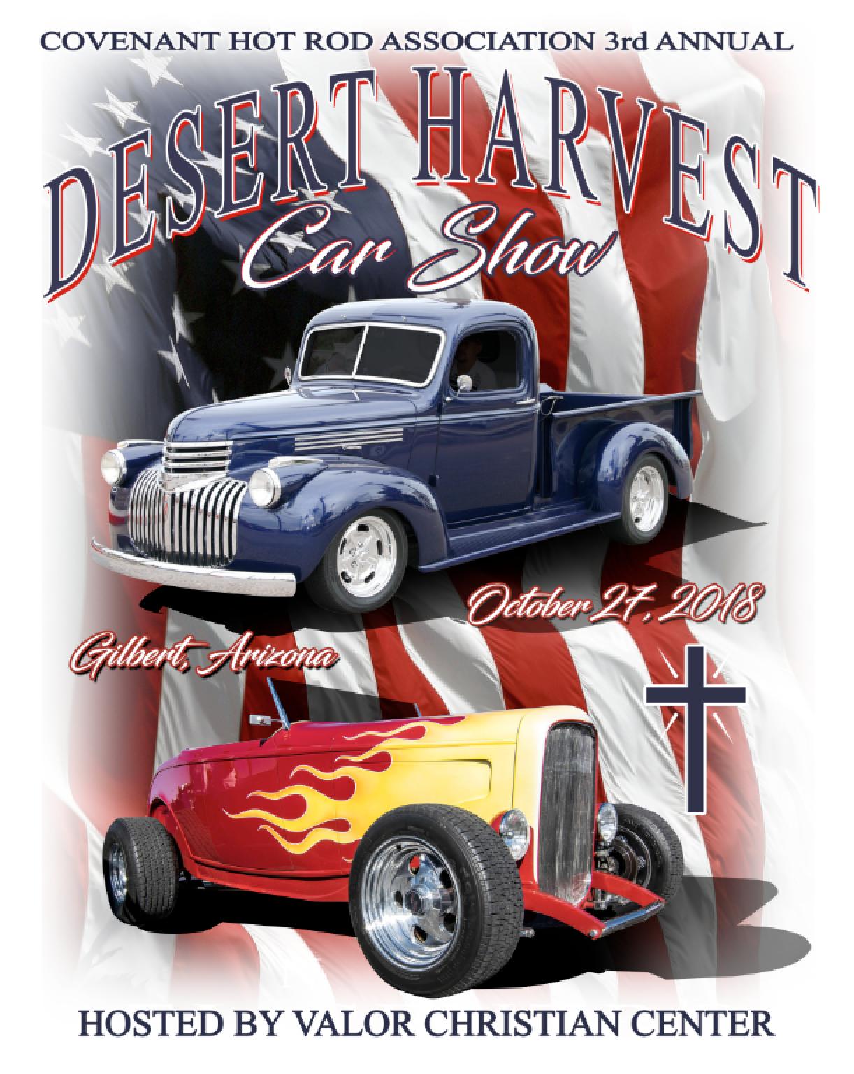 2018 DHS Car Show Design