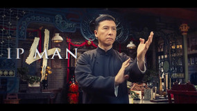 Press Release:Well Go USA Entertainment Announces Home Entertainment Release ofIP MAN 4