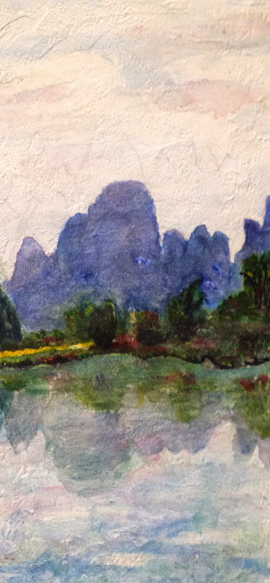 China Landscape - Watercolor