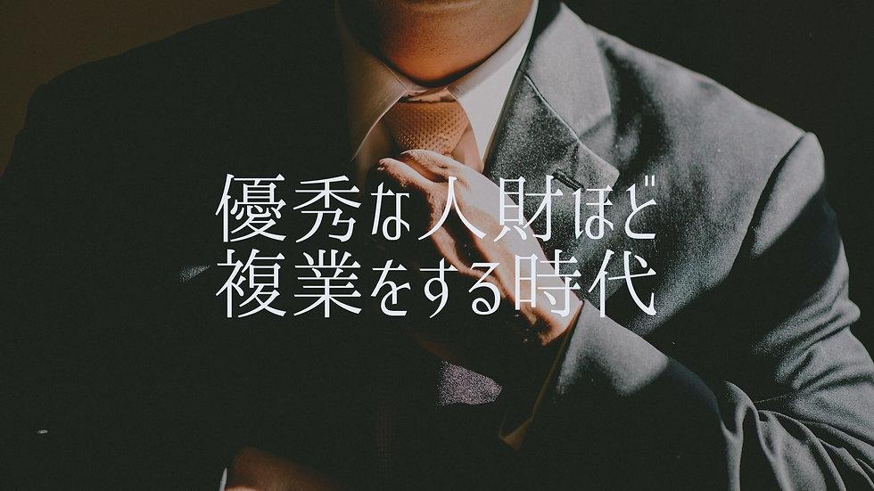 「りぱらる」複業制度導入・内製化サービス (2).jpg