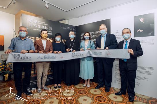 "澳門天主教文化協會全新會址暨《發現日常生活的美》攝影展開幕禮 Opening Ceremony of the Brand-new Office of the Macao Catholic Culture Association, and the ""Discovering Everyday Beauty"" Photo Exhibition"