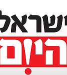 """עו""""ד אודליה נמיר בישראל היום"""