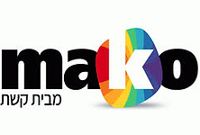 """תמ""""א 38 בתל אביב"""