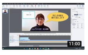 Adobe Captivate - 動画の編集 スライドビデオ