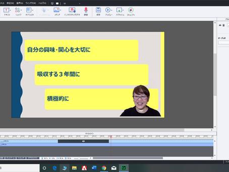 Adobe Captivate - 動画の編集 ビデオデモ 編集編
