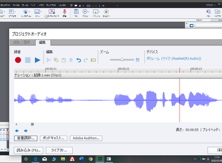 Adobe Captivate - 音声の調整