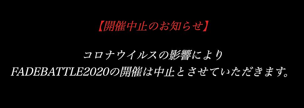 スクリーンショット 2020-06-02 20.36.24.png