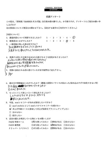 ダリア第1期最終回アンケート-14.jpg
