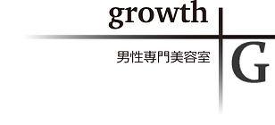 growthロゴ2.jpg