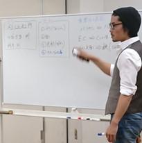 感覚ではなく、理論でメンズスキルを学べます