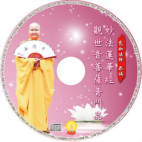DVD盤面 齊-2-點陣.jpg
