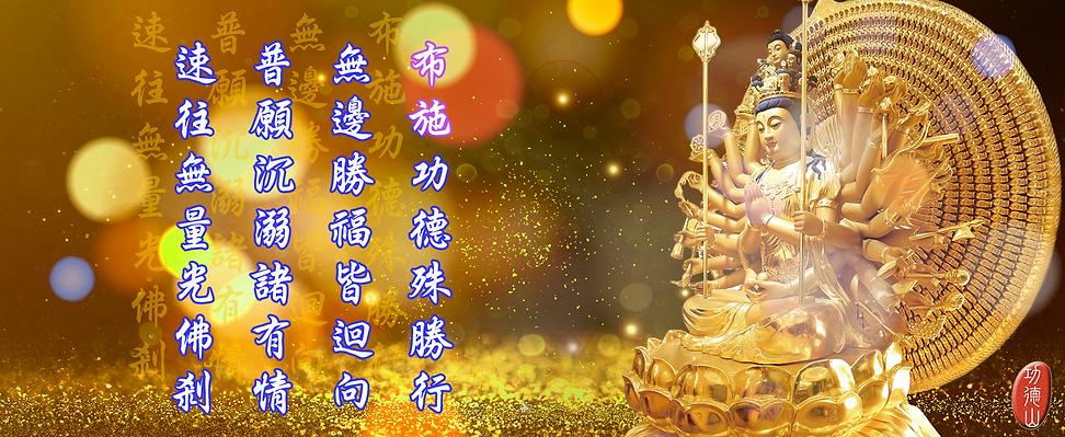 jingwenfayu013-golden pusa.png