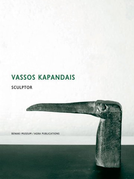 Vassos Kapandais, Sculptor