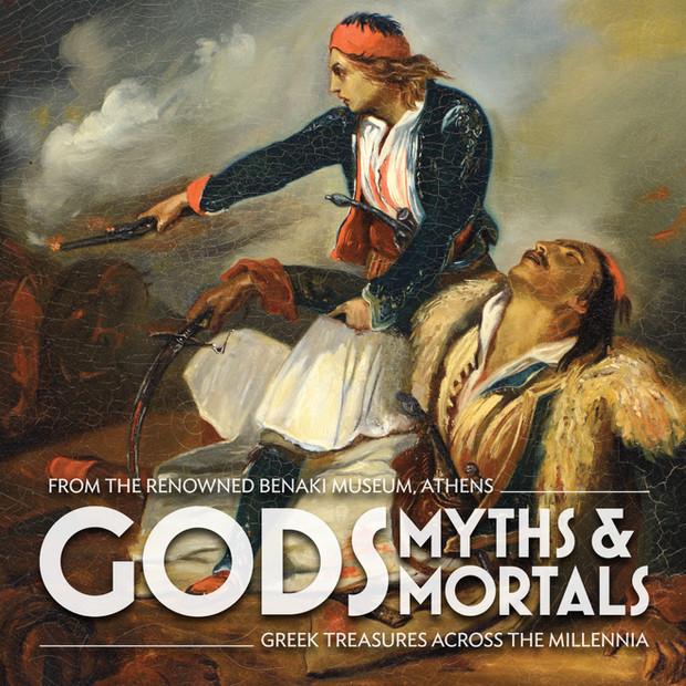 Gods, Myths & Mortals