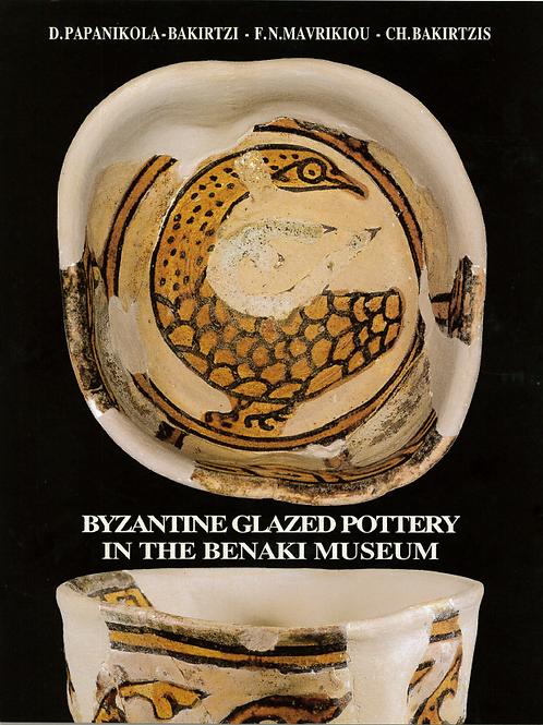 Byzantine Glazed Pottery in the Benaki Museum