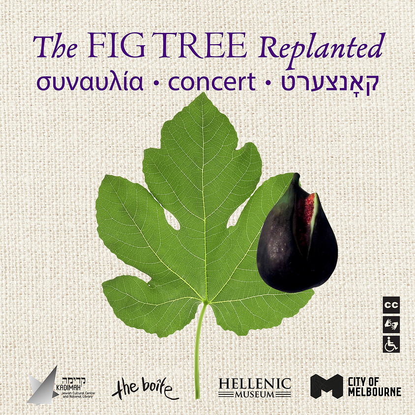 The Fig Tree Replanted