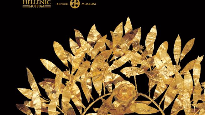Gods, Myths & Mortals - Exhibition Catalogue