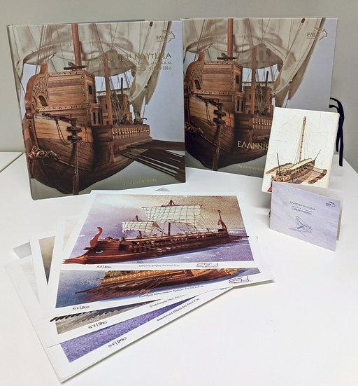 Greek Shipping Pack