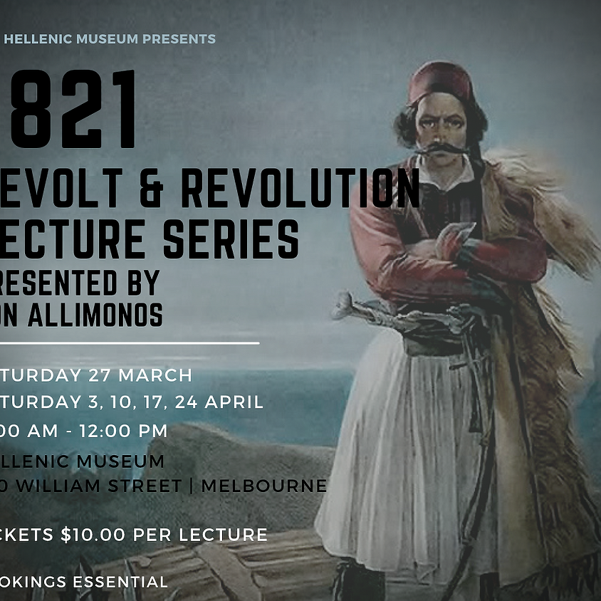 Lecture 2 - Romanticising the Past? The Greek State during the 19th and 20th centuries