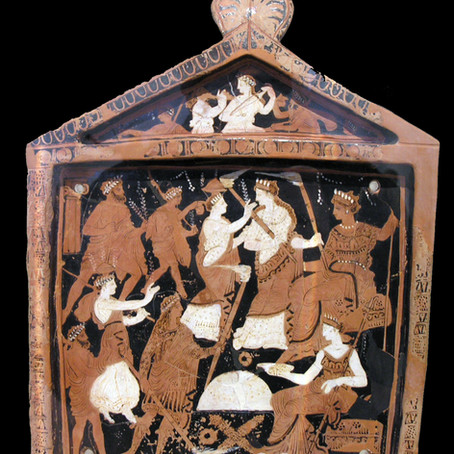 The Eleusinian Mysteries
