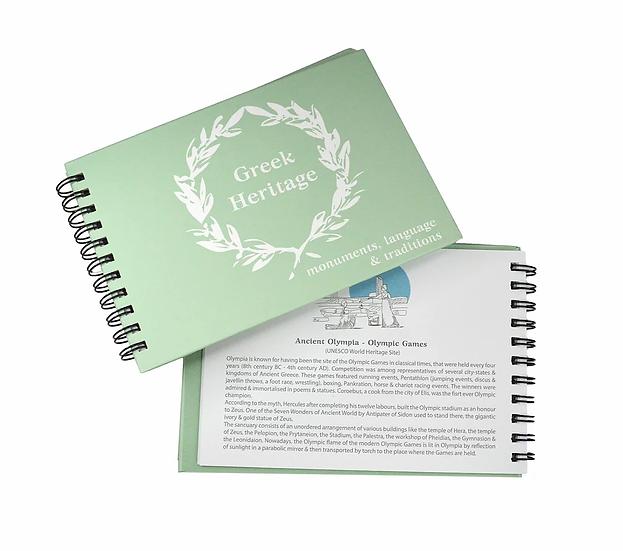 Greek Heritage Notebook