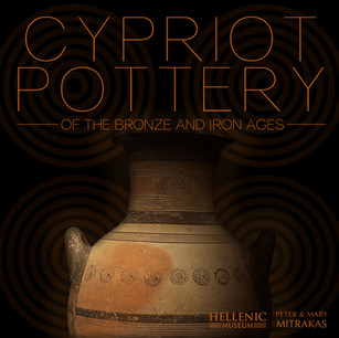 Cypriot Pottery