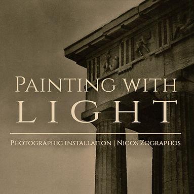 WEBSITE TILES_Painting w Light.jpg