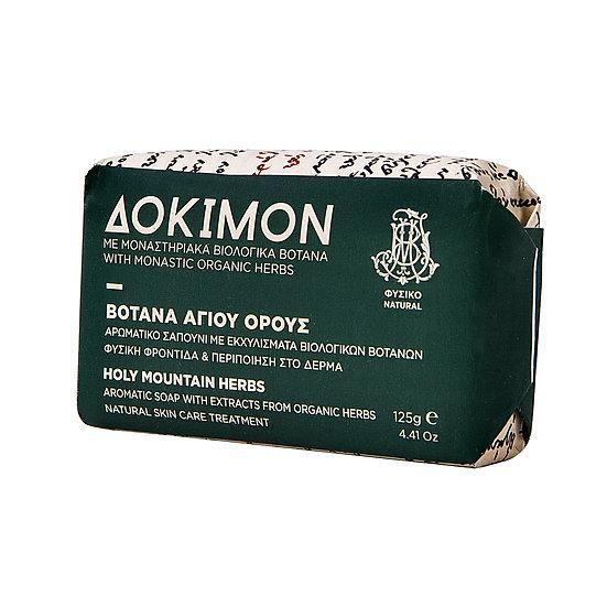 Holy Mountain Herbs Bar Soap