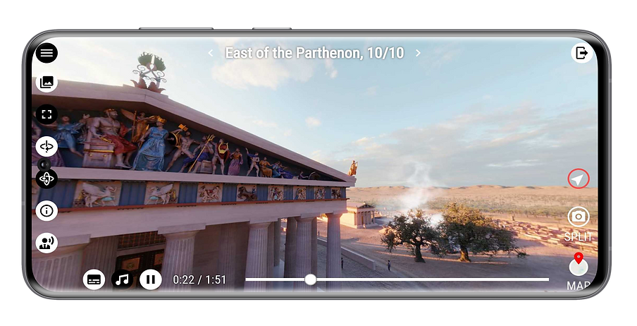 Hellenic Museum Device Screenshot.png
