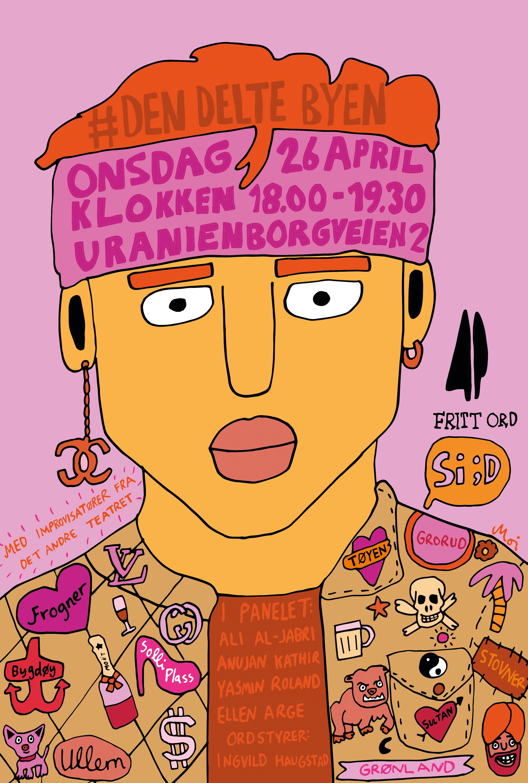 Fritt Ord poster / 2017
