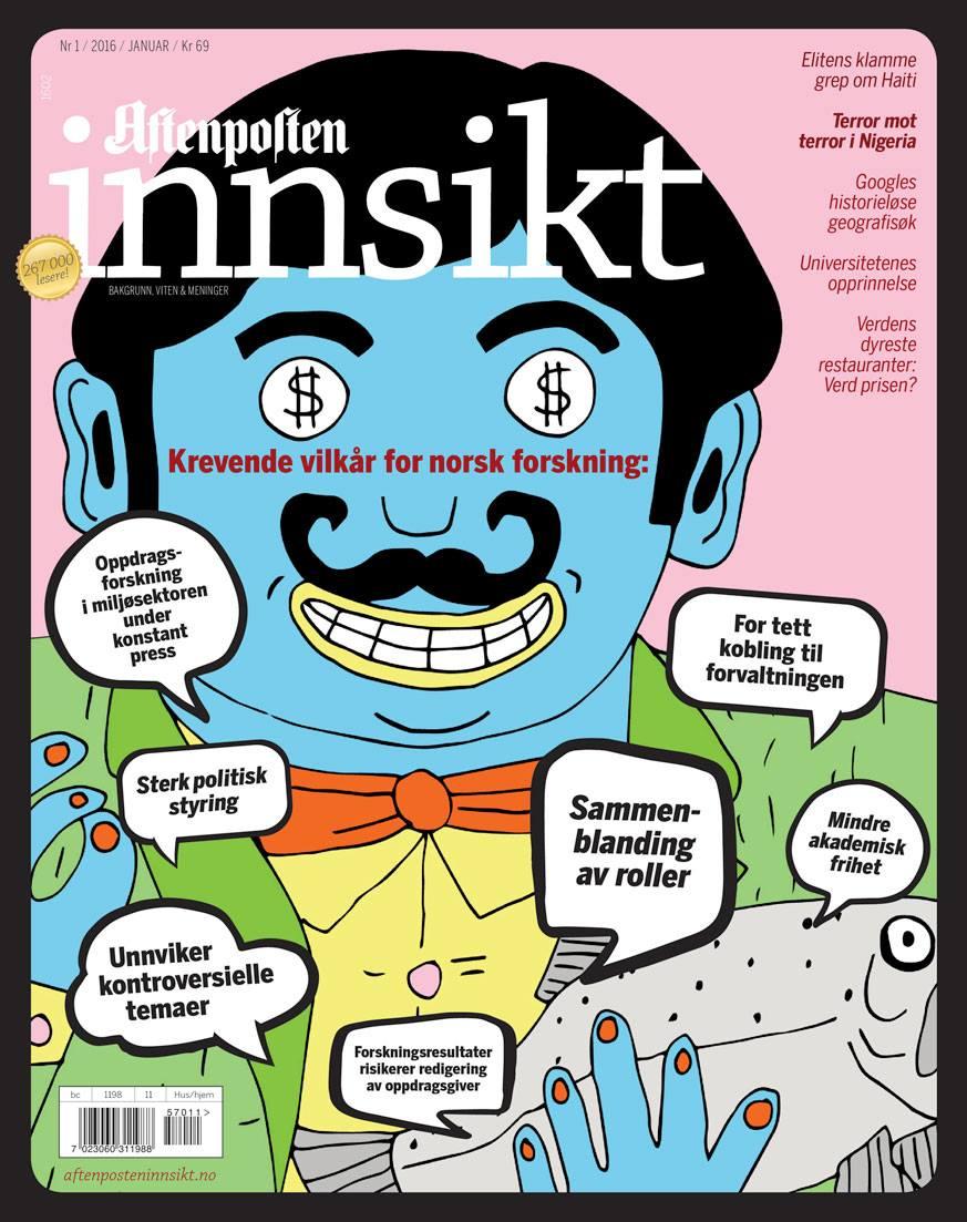 Aftenposten Innsikt Cover / 2016
