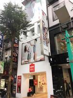 Miniso Taiwan