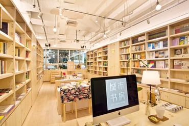 City Book Room