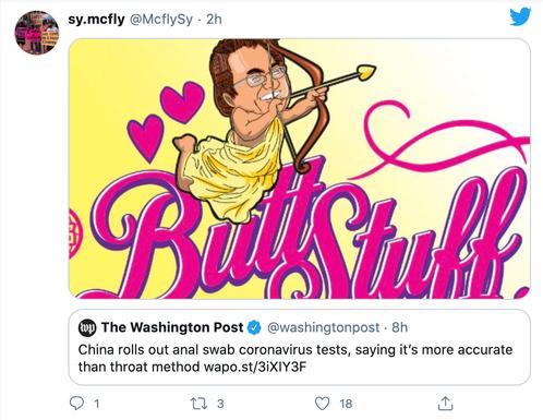 Butt Stuff.png