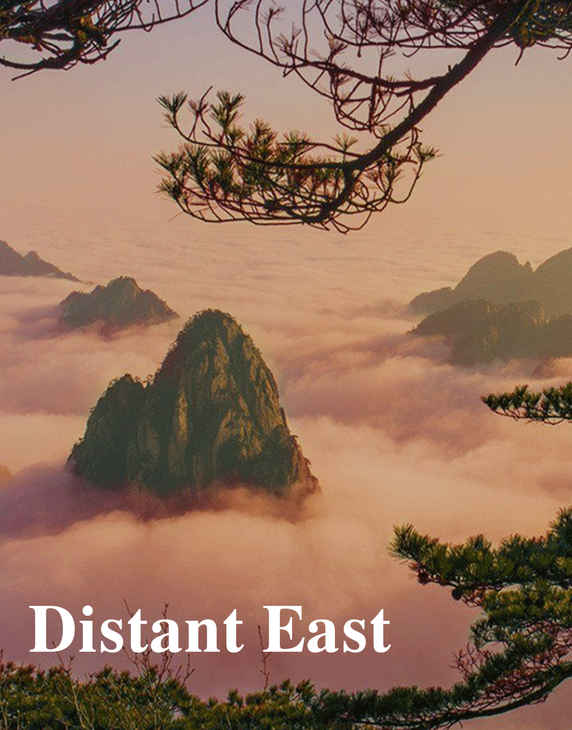 Distant-east.png