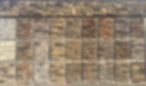Centurion wall Sunny.jpg