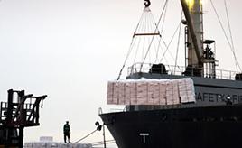 Hansol logistics.png