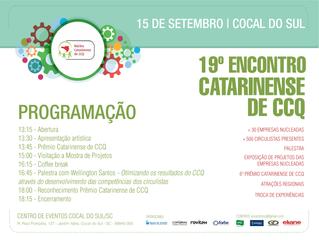 Confira a programação do 19º Encontro Catarinense de CCQ.