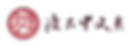 logo-hkbu_chi_color.png
