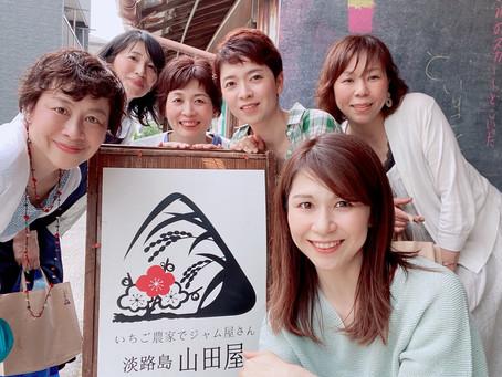 潮風ミューズアカデミー卒業旅行@淡路島〜夢を抱いて移住した方々との出会い