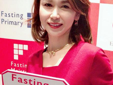ファスティングマイスター検定 3月神戸西区開催