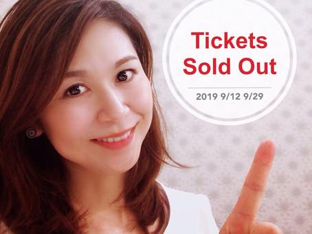 神戸ファスティングセミナー チケットソールドアウトに感謝