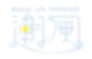 潮風ロゴ 横長.png