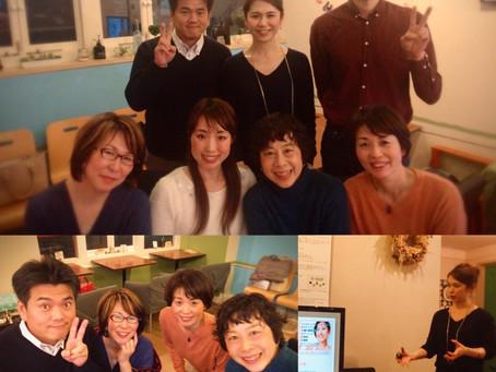 神戸ファスティングセミナーに大阪京都滋賀からもご参加