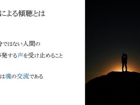 潮風ミューズアカデミー3期最後の授業