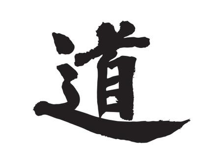 Prevazilaženje problema korišćenjem Ki Aikido principa