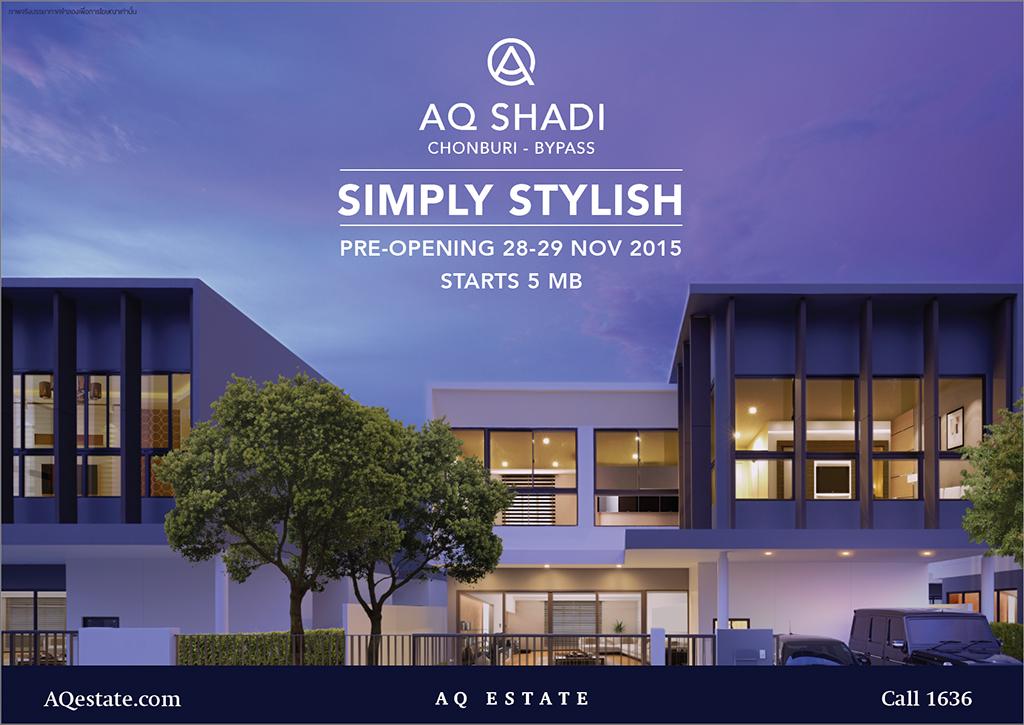 AQ Shadi Chonburi Bypass